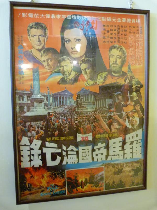 TAIWAN.Taipei . Dans les environs de Xizhi et un bon restaurant à Xizhi - P1000683.JPG