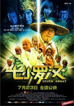 7 Vị La Hán - Seven Arhat 2010