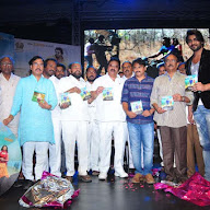 Saranam Gachami Movie Audio Launch Photos