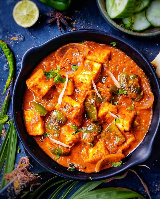 Kadai Paneer/ कड़ाई पनीर Recipe | Breakfast Care