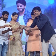 Rarandoi Veduka Chuddam Music Launch