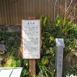 2014 Japan - Dag 7 - max-IMG_1749-0037.JPG