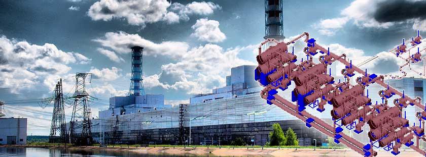 Расчеты на прочность оборудования и  трубопроводов атомных  эне
