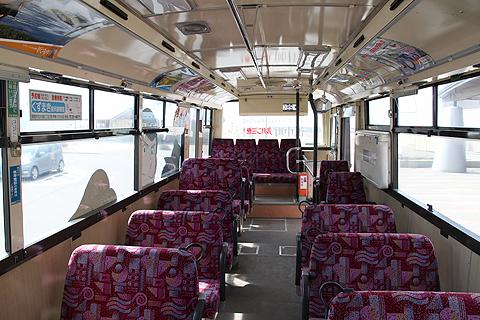 くしろバス 霧多布線 ルパン三世ラッピングバス ・141 車内