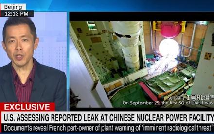 Πιθανή διαρροή ραδιενέργειας σε κινεζικό πυρηνικό σταθμό ανέφερε το CNN