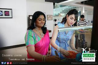 Tamanna Hot In Kaththi Sandai : Vishal Tamanna HD Photos Images Pics Pictures Stills