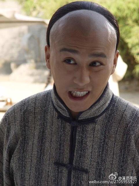 Mao Le China Actor