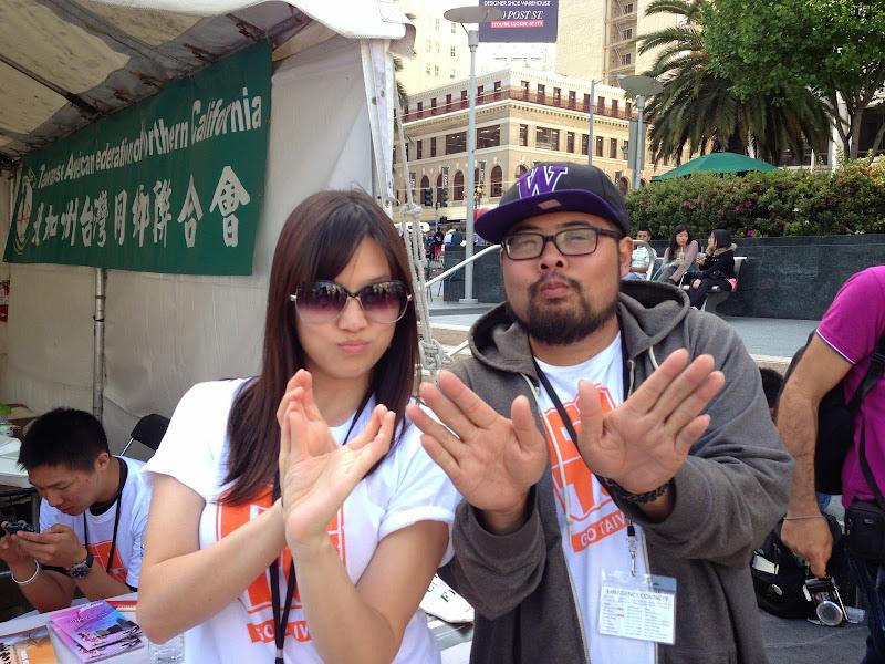2013-05-11 Taiwanese American Cultural Festival - IMG_1496.JPG