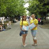 Волонтерська акція