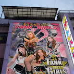 Tank Girls VIP at the Robot Restaurant in Kabukicho in Kabukicho, Tokyo, Japan