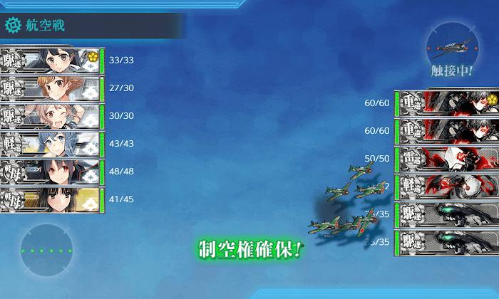 艦これ_2期_2-3_010.png