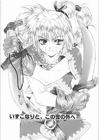 Izuko Nari to Kono Yo no Soto e / Anywhere Out of The World