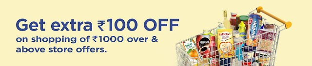 Big Bazaar Smart Search Offer : Get Rs.100 Off on Rs.1000 Coupon Code of BigBazaar