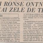 1976 - Krantenknipsels 17.jpg