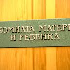 Дом ребенка № 1 Харьков 03.02.2012 - 83.jpg