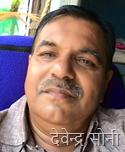 लघु कथा कहानी बारिश देवेन्द्र सोनी