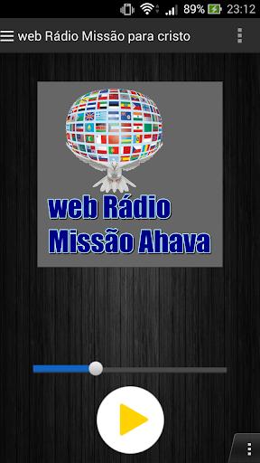 Missão Ahava