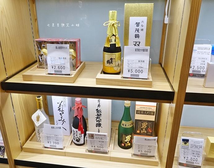 48 九州 福岡天神免稅店 九州旅遊 九州購物 九州免稅購物