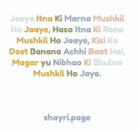 Jeeyo Itna Ki Marna Mushkil Ho Jaaye