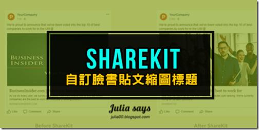 sharekit01