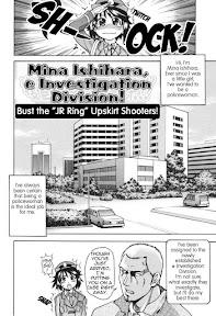 Mina Ishihara, e Investigation Division