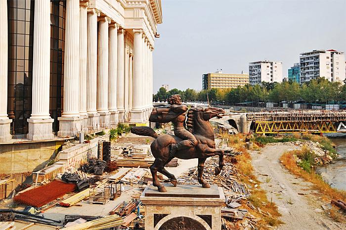 Skopje13.JPG