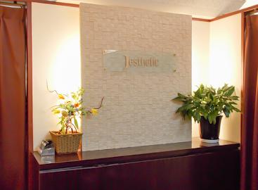 ジェイエステティックの店内画像
