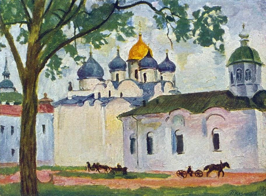 Pyotr Konchalovsky - Novgorod. Area of St. Sophia Cathedral