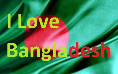 """""""bangladesh flag"""""""
