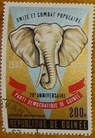 timbre Guinée 003