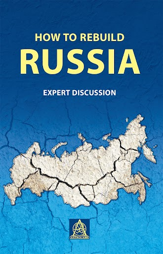 How to rebuild Russia. Expert discussion