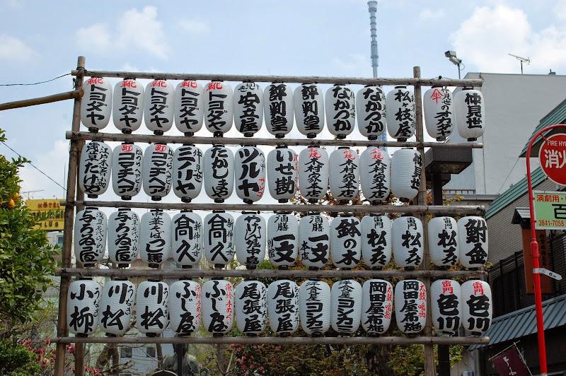2014 Japan - Dag 11 - jordi-DSC_0912.JPG