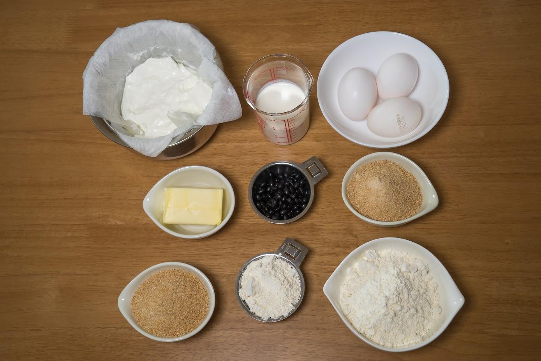 黒千石レシピ:黒千石大豆と水切りヨーグルトのタルト・材料