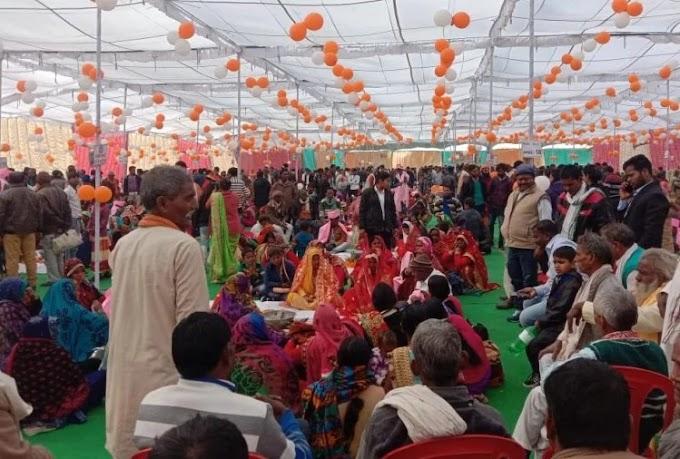 सामूहिक विवाहः सिद्धार्थनगर में 137 जोड़ों ने लिए सात फेरे, 25 ने निकाह पढ़ा