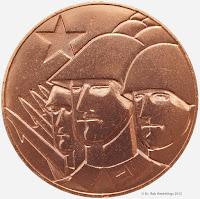 210d Medaille der Waffenbrüderschaft in Bronze http://www.ddrmedailles.nl