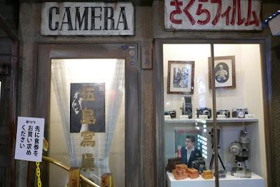 Inside the Shin-Yokohama Raumen Museum, featuring a streetscape like it's 1958 and nine ramen shops from around Japan with different specialty ramen to eat