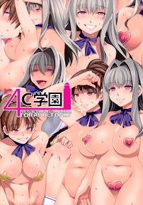 4C Gakuen – MC Gakuen Full Color Edition (decensored)