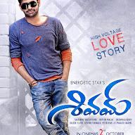 Shivam Movie Stills