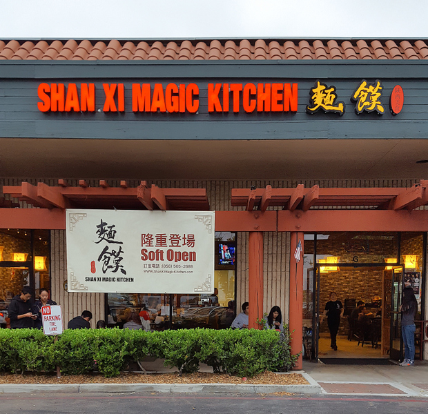 Shan Xi Magic Kitchen