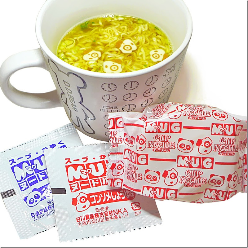 my-mug-nissin-5(1)