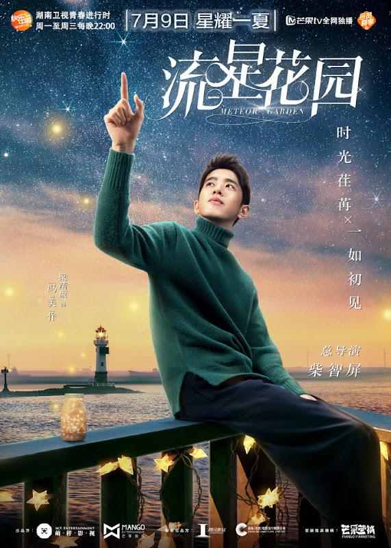 Meteor Garden 2018 China Drama