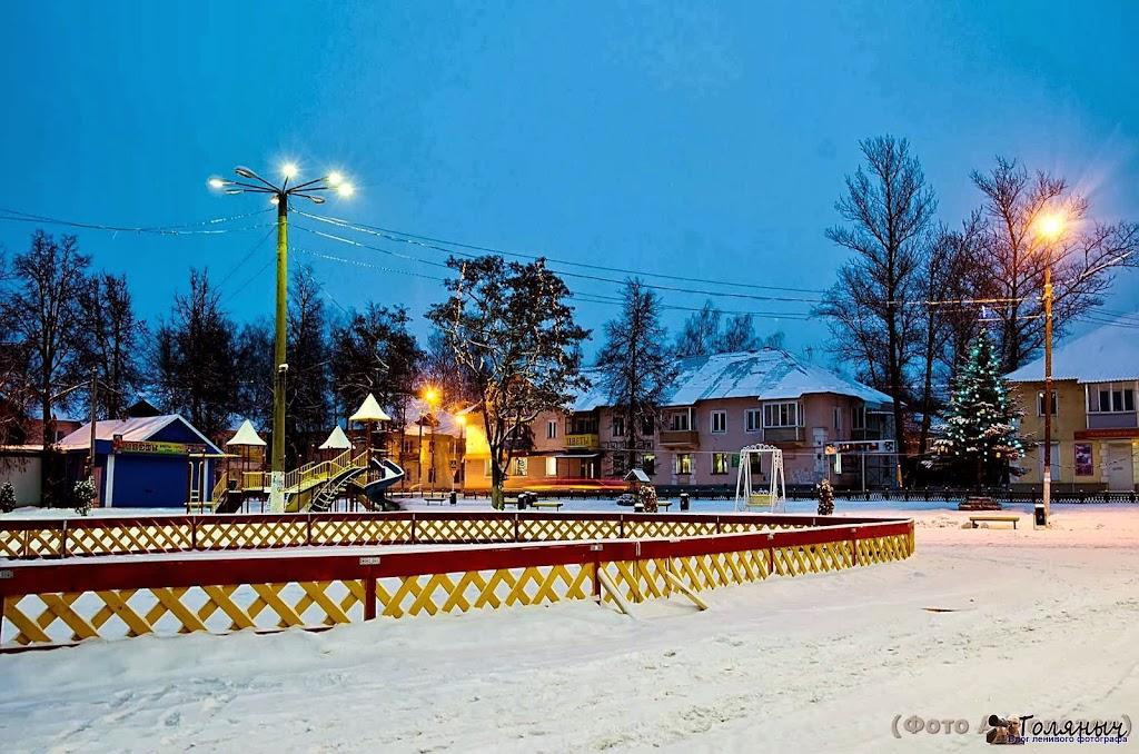 4 декабря 2012 года - каток возле ЦКДиК