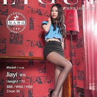 LiGui 2015.05.30 网络丽人 Model 佳怡 [29P] cover.jpg