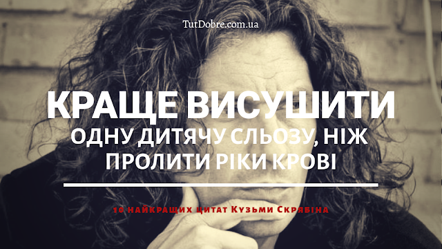 цитати Андрія Кузьменка