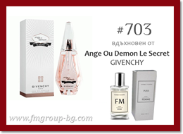 Парфюм FM 703 PURE - GIVENCHY - Ange ou Demon Le secret