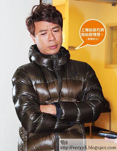 愁爆回應 <br><br>被問到搞校園版穀收視,克勤周二( 15日)直認其事。他表示:「上海站係冇其他站咁理想,呢個係事實。」