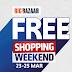 Big Bazaar Free Shopping Weekend - 23rd to 25th March (Register Now)