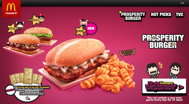 page for the Prosperity Burger on McDonald's Hong Kong website