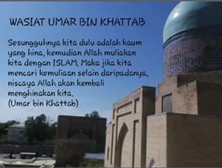 Kemuliaan kita dengan Islam