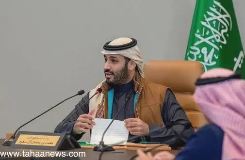 كم سعر جاكيت الامير محمد بن سلمان  Franck  Namani
